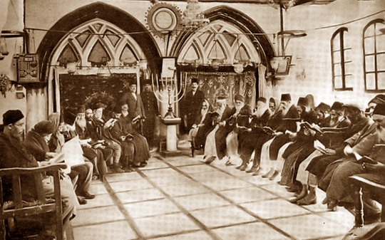 בית הכנסת הספרדי יוחנן בן זכאי, ירושלים, 1893