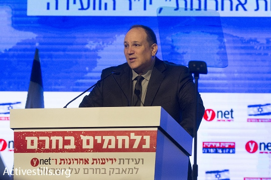 רון ירון, עורך ידיעות אחרונות, בוועידה נגד החרם (אורן זיו / אקטיבסטילס)