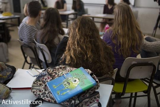 נערות בכיתה בבית ספר (אילוסטרציה: אורן זיו / אקטיבסטילס)