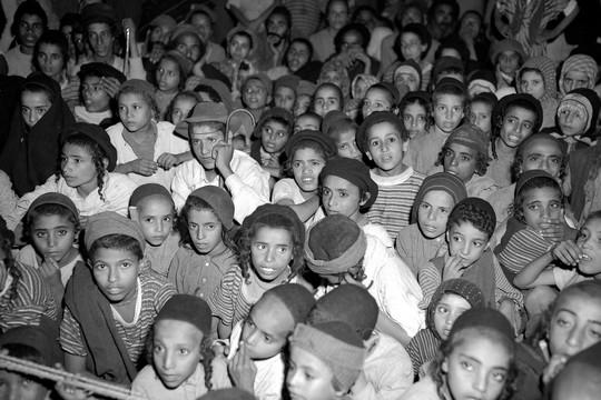 ילדים במחנה המעבר חאשד, תימן, 1949 דוד אלדן, אוסף התצלומים הלאומי)