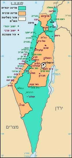 מפת ישראל ויקיפדיה קטן