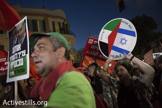 """דגל פלסטין לצד דגל ישראל. שלט שני דגלים של """"גוש שלום"""". הפגנת השמאל בתל אביב (אורן זיו/אקטיבסטילס)"""