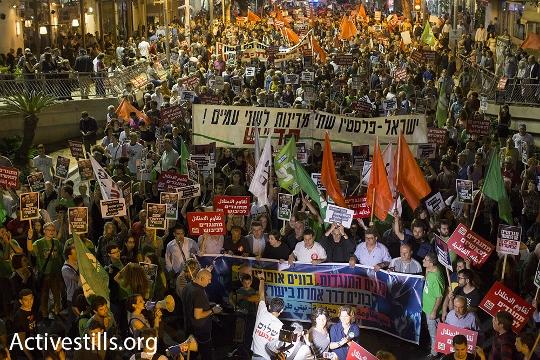 מפגינים בכיכר דיזנגוף קוראים לבניית אופוזיציה של תקווה לממשלת הימין (אורן זיו / אקטיבסטילס)