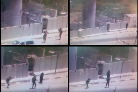 מדוע ירו למוות באישה שלא היוותה סכנה מיידית? ולמה לא משחררים את הסרטון? תמונות מתוך סרטון המתעד את הירי הקטלני באנסאר הרשה במחסום ענבתא