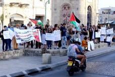 עשרות הפגינו ביפו בקריאה לשחרורה של המשוררת דארין טאטור