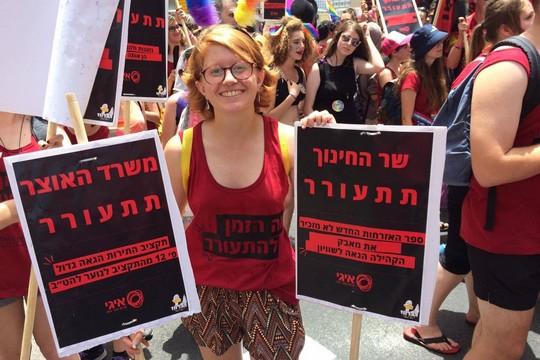 מפנים את החיצים לפוליטיקאים. הנוער הגאה במצעד הגאווה בתל אביב, מאי 2016 (צילום: רובי מגן/איגי)