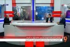 ערוץ מוסאווא. אולפן אל ארז מנצרת (צילום מסך)