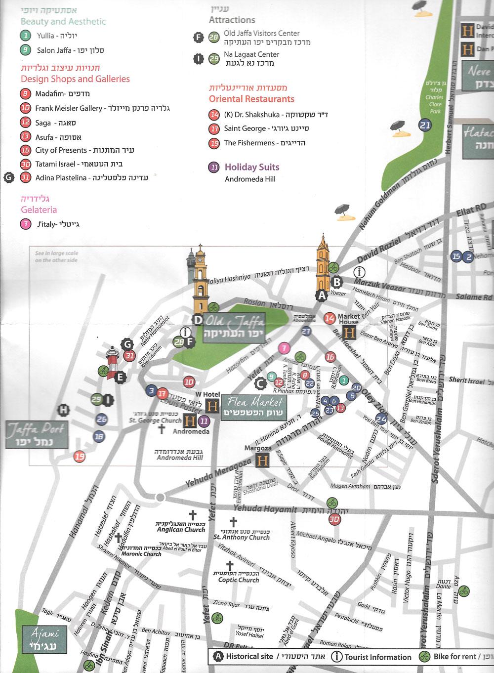 מפת התיירות העירונית