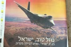 בוקר טוב, ישראל. סוחרי הנשק של האימפריה מברכים אותך
