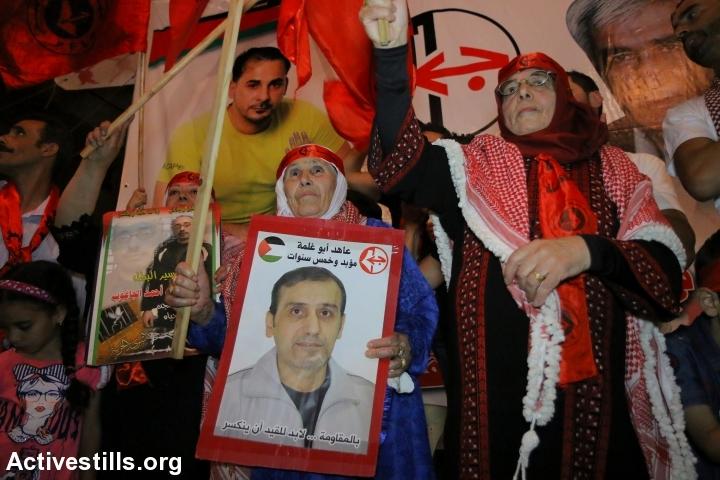 הפגנה לשחרור בילאל כאיד, שכם (אחמד אל-באז / אקטיבסטילס)