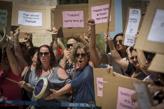 הפגנה של עובדי הנהלת בתי המשפט השובתים, ירושלים (יונתן סינדל / פלאש90)