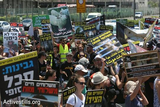 מאות ערבים ויהודים בצעדה למען זכויות בעלי חיים, חיפה (אורן זיו / אקטיבסטילס)