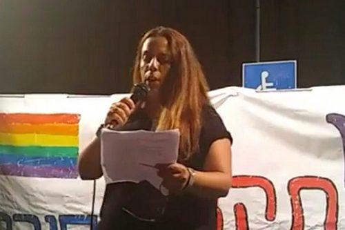 """טלטלה בקהילה: פורשת אחת ממובילות מאבק הלהט""""ב בבאר שבע"""
