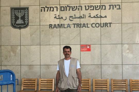 אחמד עוואד, בבית משפט השלום ברמלה (חגי מטר)