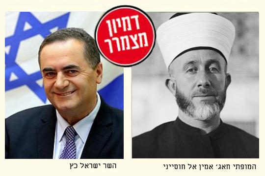 """(צילומים: ויקימדיה. צילום ישראל כ""""ץ: ששון תירם)"""