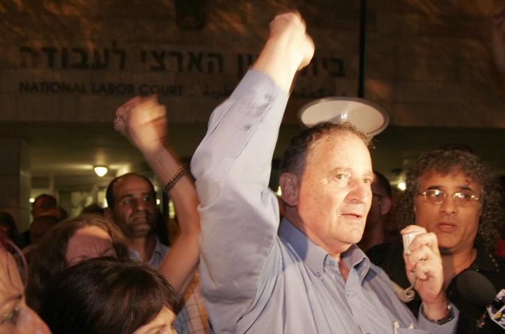 """רן ארז, יו""""ר ארגון המורים, במחאת המורים 2007 (פלאש90)"""