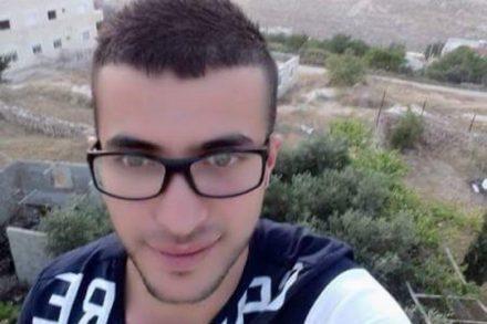 מאלכ אל-קאדי