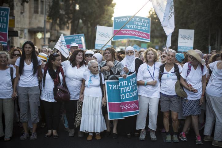 צעדת נשים עושות שלום מגיעה לירושלים (הדס פרוש / פלאש90)