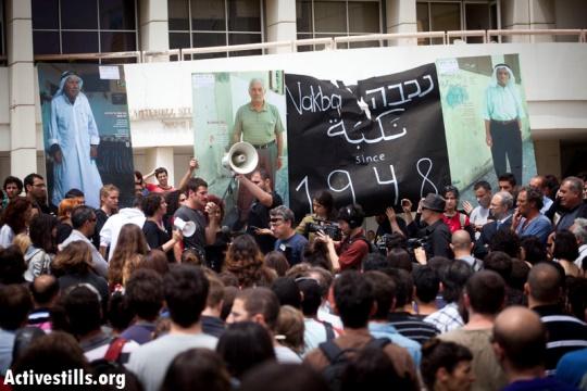 הקראת שירה בטקס לציון הנכבה באוניברסיטת תל אביב ב-2012 (צילום: אקטיבסטילס)