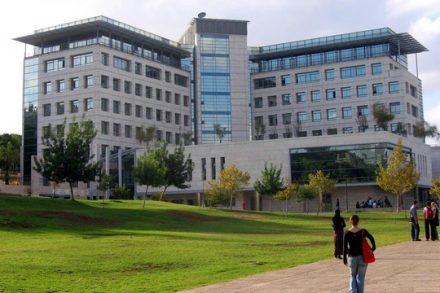 הפקולטה למדעי המחשב, הטכניון (Alma Mater CC BY-SA 2.0)