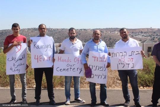"""""""בית קברות אינו נדל""""ן"""". תושבי הכפר ראמיה נלחמים על אדמתם (צילום: יואב חיפאווי)"""