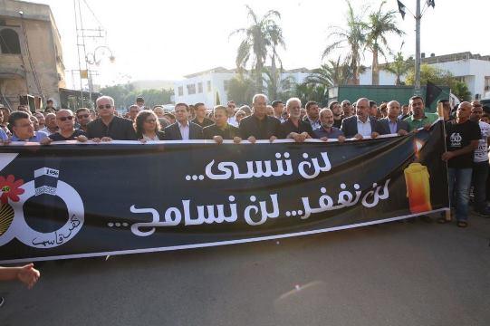 תושבי הכפר וחברי הכנסת בצעדה הבוקר בכפר קאסם לציון 60 שנה לטבח (צילום: דוברות הרשימה המשותפת)