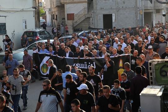 הצעדה הבוקר בכפר קאסם לציון 60 שנה לטבח (צילום: דוברות הרשימה המשותפת)