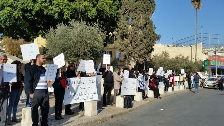 משמרת נגד אלימות נגד נשים, נצרת (מאריה זהראן)
