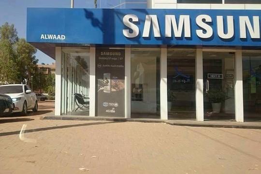 חנות של סמסונג סגורה בשביתה, סודאן (צילום באדיבות פעילי מחאה בסודאן)
