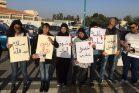 משמרת מחאה על אלימות נגד נשים, יום המאבק הבינלאומי, לוד (סמאח סלאימה)