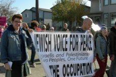 בנק גרמני סגר חשבון של ארגון יהודי למען השלום