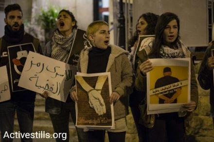 הפגנת התמיכה באסירים הפלסטינים מאחורי האוני' העברית בגבעה הצרפתית בירושלים (צילום: פאיז אבו רמלה/אקטיבסטילס)