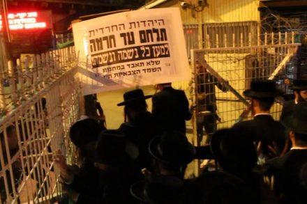 עשרות מפגינים חרדים פורצים לכלא ארבע במחאה על מעצרה של צעירה דתיה שמסרבת להתגייס (צילום: דוד פ)