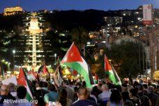 התמיכה בשביתת האסירים מתרחבת. מאות הפגינו בחיפה וחסמו כבישים