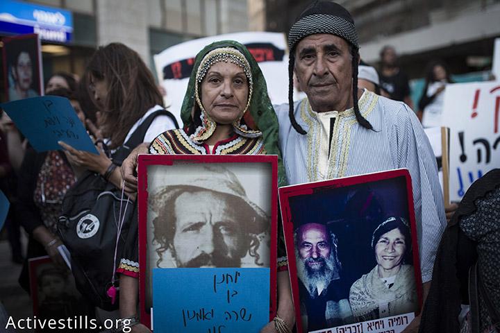 הפגנה להכרה בילדי תימן החטופים (צילום: שירז גרינבאום / אקטיבסטילס). המדינה לא מוכנה להיכנס לדיון רציני עם המשפחות (שירז גרינבאום/אקטיבסטילס)