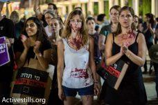 """עצרת המחאה בת""""א נגד רצח נשים הפכה לצעדת זעם וחסימות כבישים"""