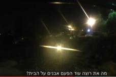 תיעוד: הטרדה מינית קיצונית ואיומים מצד מתנחלים על תושבת חברון לעיניי חיילים