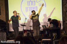 בואו לעשות היסטוריה: פסטיבל תרבות פלסטינית יפתח בחיפה