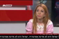 דימה תאיה, חיילת ערביה בצבא ההסברה לישראל
