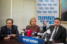 """טביעות האצבע של הימין בחוק ירושלים של """"המחנה הציוני"""""""