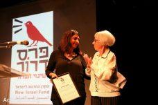 """""""שיחה מקומית"""" זכתה בפרס דרור לשינוי חברתי"""
