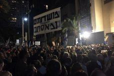 העצרת נגד השחיתות בבית דיזנגוף (חגי מטר)