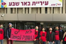 פעילות מוחות בלשכת ראש-העירייה בבאר שבע נגד סגירת בית התרבות הערבי-יהודי, מולתקא-מפגש (צילום באדיבות פורום דו קיום בנגב)