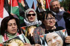 מאות הפגינו בנבי סאלח בקריאה לשחרור בנות משפחת תמימי