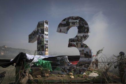 הפגנה לציון 13 שנות מחאה בבלעין (אקטיבסטילס)