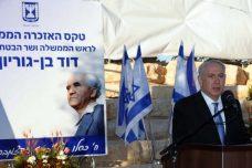 לרצוח את בן-גוריון ולבעול את המולדת: תסביך אדיפוס של הליכוד