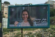 """כשמירי רגב דחפה לנו את קמפיין """"יש במה להתגאות"""" בערבית"""