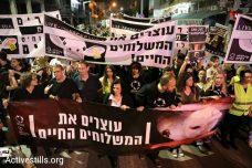 """שתי הפגנות בת""""א: אלפים הפגינו נגד משלוחים חיים, ובתמיכה בבג""""ץ"""