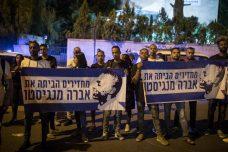 אלפים הפגינו ברחבי הארץ למען שחרורו של אברה מנגיסטו
