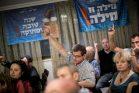 זו לא חייבת להיות האופציה היחידה. כנס של תומכי ישראל ביתנו. (צילום: יונתן זינדל / פלאש90)